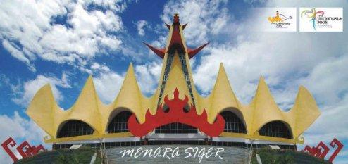 Menara Siger Icon Provinsi Lampung