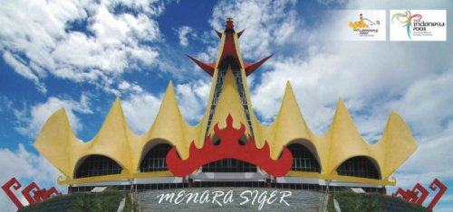 menara siger - tempat wisata di lampung selatan