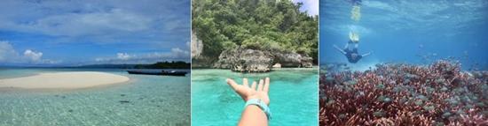 pulau-bakakan-kabupaten-banggai-laut-sulawesi-tengah